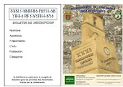 Documento PDF diptico carrera popular cantillana 2015