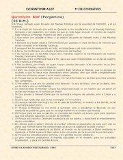 Documento PDF qorintiyim alef