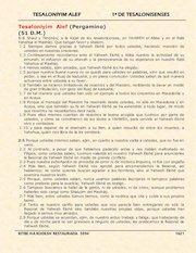 Documento PDF tesaloniyim alef