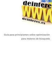 Documento PDF guia posicionamiento web 1